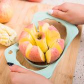 廚房用品 小麥桔梗不銹鋼蘋果切片器 切水果 八等份 去核  【KFS194】收納女王