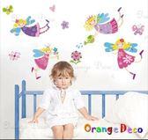 壁貼【橘果設計】Party DIY組合壁貼/牆貼/壁紙/客廳臥室浴室幼稚園室內設計裝潢