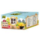 卡滋蕃薯脆片超值組合箱300g【愛買】