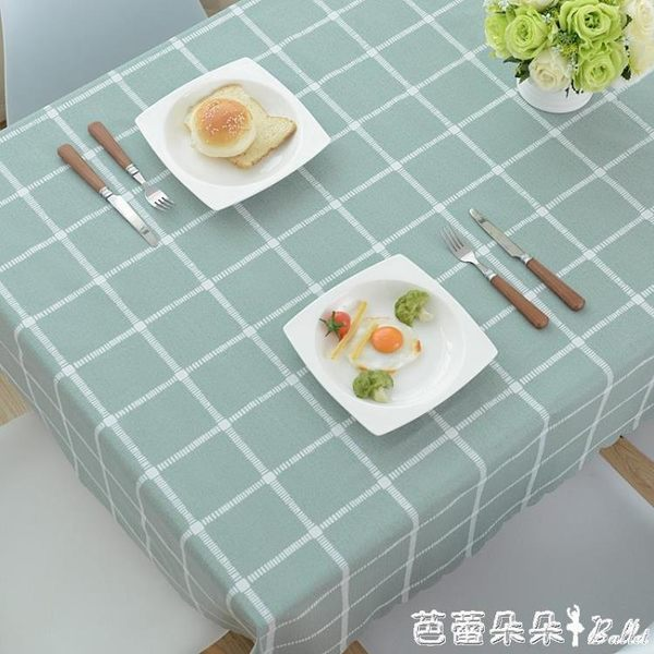 可訂製桌巾 田園餐桌布防水防油防燙免洗桌布PVC塑料台布網紅長方形茶幾桌墊 芭蕾朵朵