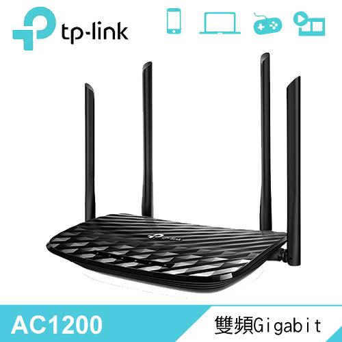 【TP-Link】Archer A6 AC1200 無線MU-MIMO Gigabit 路由器