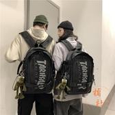 情侶大容量後背包旅行包雙肩包書包女簡約百搭【橘社小鎮】