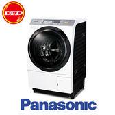 國際 PANASONIC NA-VX73-GR 右開式滾筒洗衣機 日本製 智慧節能 容量10.5kg 晶燦白 ※運費另計(需加購)