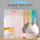 售完即止-日本國譽豎式風琴包A4手提式多層分類文件夾試捲資料包收納袋12-26(庫存清出S)