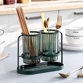 筷籠北歐筷子筒家用廚房筷子置物架 餐具收納盒瀝水筷筒筷桶【母親節禮物】