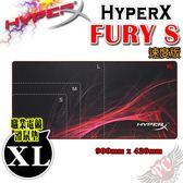[ PC PARTY ] 金士頓 KINGSTON HyperX FURY S 速度版XL號 布質滑鼠墊 (XL:900mm x 420mm)