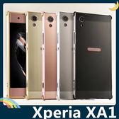 SONY Xperia XA1 G3125 電鍍邊框+PC髮絲紋背板 金屬拉絲質感 卡扣二合一組合款 保護套 手機套 手機殼