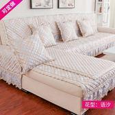 歐式飄窗沙發墊巾罩套全蓋包布藝四季通用防滑簡約現代坐墊子客廳MJBL