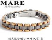 【MARE-鎢鋼】系列:蠔式鎢金(精工 蝴蝶扣)窄  款