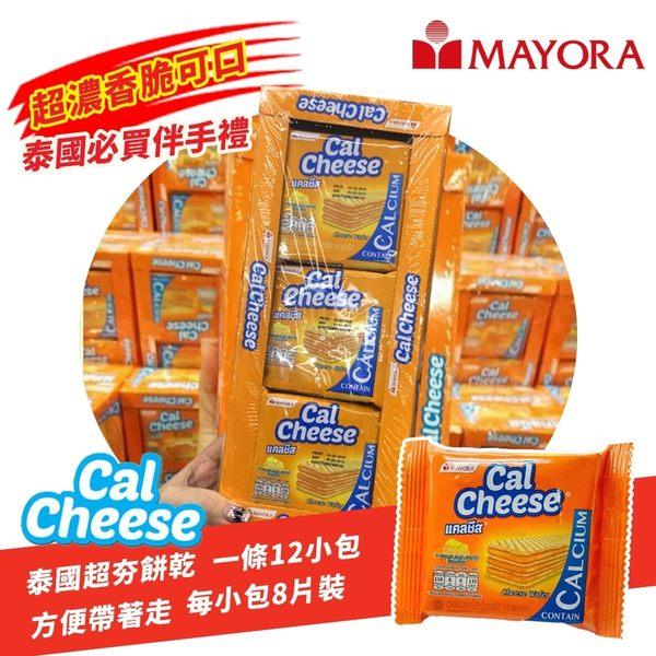 買1送1【果之蔬】CAL CHEESE 三層起司夾心三明治酥 共2包(30g/包)