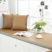 飄窗墊北歐風夏季涼席薄款防滑臥室漂窗台墊毯陽台墊子定做 QG25278『優童屋』