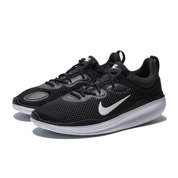 NIKE ACMI 黑白 網布 舒適 透氣 輕量 慢跑鞋 女(布魯克林) AO0834-003 | 慢跑鞋 |