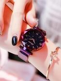手錶 2號星空手錶女士時尚潮流防水同款抖音網紅簡約    英賽爾3C數碼店