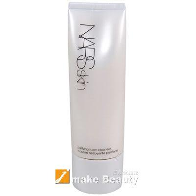 NARS 裸光肌亮潔顏乳(125ml)《jmake Beauty 就愛水》