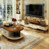 電視櫃 可伸縮地中海電視柜茶幾組合實木烤漆美式鄉村小戶型客廳簡約家具igo       琉璃美衣