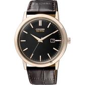 【滿額禮電影票】CITIZEN 星辰 Eco-Drive 光動能復刻手錶-黑x咖啡/40mm BM7193-07E