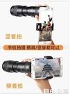 德銳高清孔單筒望遠鏡伸縮變倍120X手機拍照微光夜視演唱會望眼鏡  自由角落