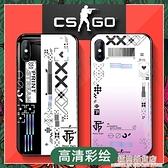 csgo手機殼蘋果11華為mate30小米10野荷oppo二 極簡雜貨