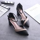 包頭涼鞋女春季2021年新款粗跟尖頭中跟中空單鞋高跟鞋 快速出貨