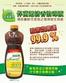 悍菌遁清香消毒液(500ml) 殺菌/消毒/非一般抗菌/清潔液