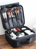 化妝包便攜大容量女品收納箱旅行盒手提小多功能