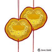 Jove Gold 漾金飾 謝神明金牌-黃金0.2錢x2(共0.4台錢)