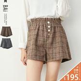 短褲 千鳥格紋配色金屬四釦鬆緊短褲-BAi白媽媽【161008】