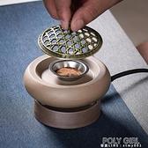 電香爐插電家用室內陶瓷電子熏香沉香品香木屑粉末精油燈定時調溫 夏季新品