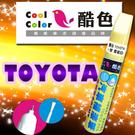 (特價品) TOYOTA 豐田汽車專用,...