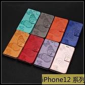 【萌萌噠】iPhone12 系列 Mini Pro Max 壓花系列 3D立體浮雕蝴蝶結 全包軟殼 插卡磁扣支架 側翻皮套