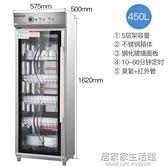 家用消毒櫃商用大容量立式不銹鋼單門450L廚房餐具消毒碗櫃