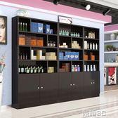 展示櫃 化妝品展示櫃 組合貨櫃理發店陳列櫃貨架隔斷超市多功能展示架貨架  榮耀3c
