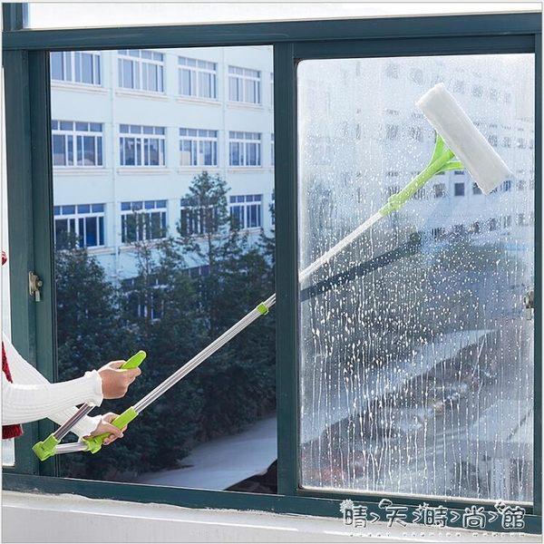 家用可旋轉伸縮桿擦玻璃器雙面擦窗神器雙層中空清潔器洗窗戶工具igo 晴天時尚館