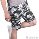 海灘褲 M-6XL 爆款純棉迷彩五分褲男士運動跑步短褲沙灘褲男大碼 16俏俏