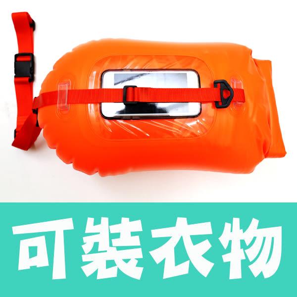 (橘色手機型) 可裝衣物專業游泳浮球/橫渡日月潭必備/魚雷浮標.泳圈.造型泳圈.防水袋 可參考
