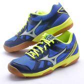 樂買網 MIZUNO 18SS 基本款 排球鞋 CYCLONE SPEED V1GA178023 藍x黑x黃