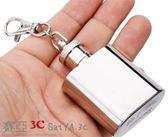 酒壺不銹鋼迷你酒壺鑰匙扣1盎司