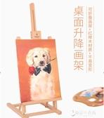 中盛畫材 桌面畫架 臺式木制油畫架 素描寫生木質畫板畫架 支架式 東京衣秀 YYP