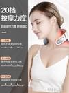 頸椎按摩器頸部肩頸按摩儀智慧勁椎脖子理療熱敷脊椎護頸儀 夢幻小鎮
