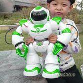 電動遙控機器人智能對話小胖早教語音會跳舞電動機械戰警兒童玩具igo「時尚彩虹屋」