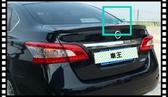 【車王小舖】Nissan 日產 New super Sentra 定風翼 尾翼 壓尾翼 導流板 美版 反光片