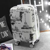 行李箱 登機箱20寸行李箱女拉桿箱男22萬向輪學生密碼箱24寸潮個性旅行箱