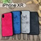 布紋壓印保護殼 [蜘蛛] iPhone XR (6.1吋)