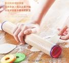 擀麵杖刻度搟面杖神器可調節實木翻糖餃子皮趕面棍家用大號定高烘焙 大宅女韓國館