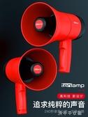 手持喊話器擴音器戶外地攤宣傳叫賣錄音小喇叭可充電揚聲器 千千女鞋