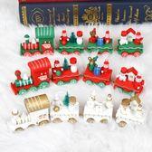 圣誕節裝飾品木質雪人小火車桌面擺件櫥窗擺
