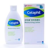 買就送溫和潔膚棉 舒特膚 Cetaphil 長效潤膚乳 200ml 元氣健康館