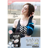 最新款 韓國salua 鍺元素冰絲袖套 無接縫 超涼感防曬抗UV 單車機車防曬袖套