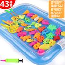 兒童磁性釣魚戲水 寶寶益智小貓釣魚竿套裝男女孩1-3-6周歲玩具池