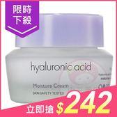 韓國Its skin 玻尿酸保濕面霜(50ml)【小三美日】$269